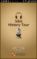 Screenshot of Silla History Tour