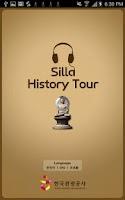 Screenshot of Silla History Tour