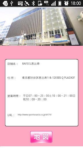 【免費生活App】朝活美人-APP點子