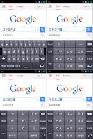 Screenshot of 『김민겸한글』v3.6.9한자(漢字),이모지☺,스와이프