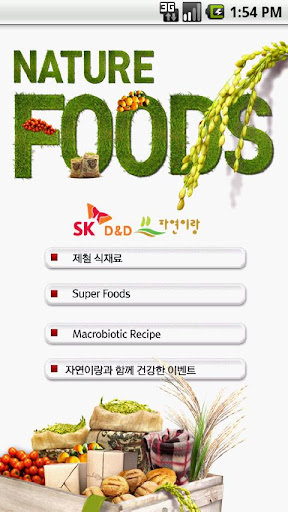 Nature Foods