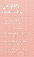 Screenshot of Good Day dodol launcher font