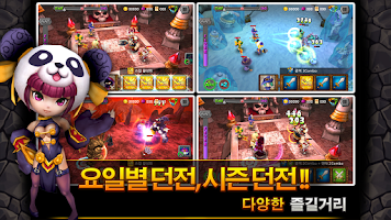Screenshot of 렛츠몬스터 for Kakao