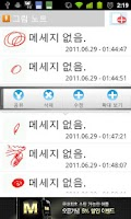Screenshot of PictureNotes