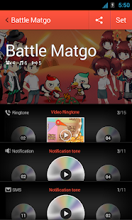 Battle Matgo for dodol pop - screenshot