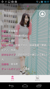 市来陽菜 ver. for MKB - screenshot