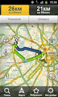 Screenshot of Рестарт Яндекс Навигатора
