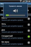 Screenshot of TouchWizz CM7 Theme +250 icons