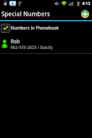 Screenshot of Outgoing Call Blocker