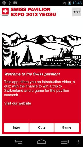 Swiss Game Yeosu