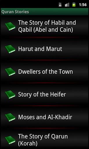 Quran Stories Pro