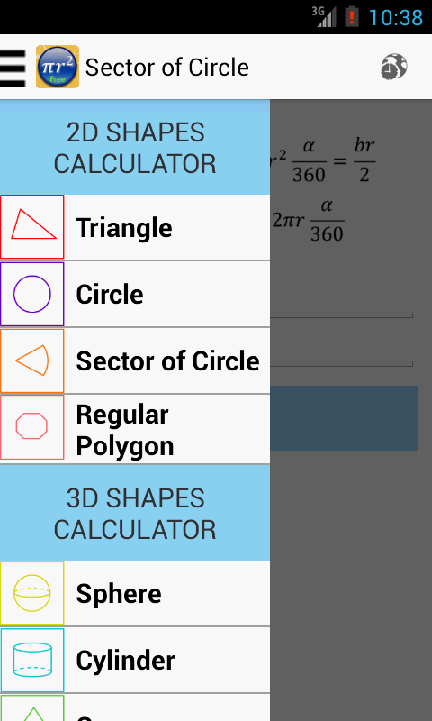 Maths Formulas Free Screenshot 3