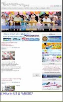 Screenshot of Tachileik Online News