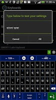 Screenshot of Bangla Keyboard for iKey