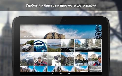 App Amberfog for VK APK for Windows Phone