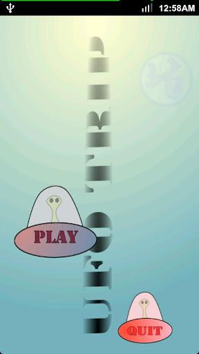 UFOの旅