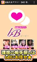 Screenshot of bB - 出会い・マッチング・恋愛・理想の恋人探し!