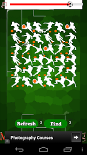 Football Matching - screenshot