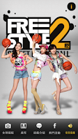 Screenshot of FREE STYLE2 X DGirls