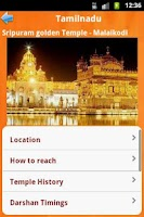 Screenshot of MyPlace Temples Tamilnadu