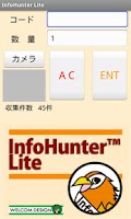 Screenshot of InfoHunter Lite(評価版)