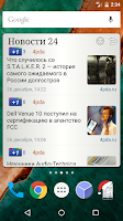 Screenshot of News 24