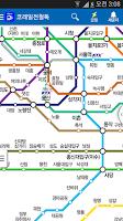 Screenshot of 코레일전철톡 :서울, 수도권 빠른 전철정보
