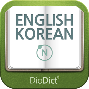 Cover art DioDict 4 ENG-KOR Dictionary