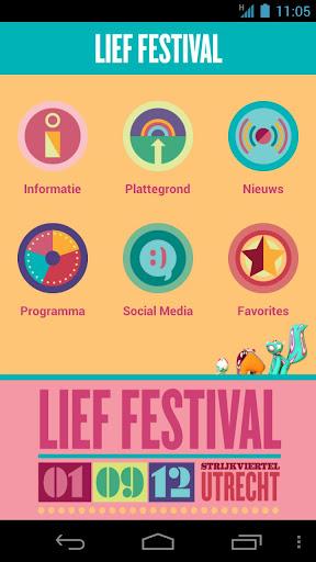 真的有《成功的可能性》和《Dream life》這兩款app嗎? - LINE Q