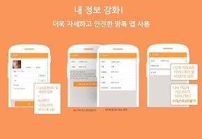 Screenshot of 맘톡 - 여성커뮤니티어플(임신,육아,여행,뷰티,요리)
