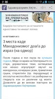 Screenshot of Blogirame