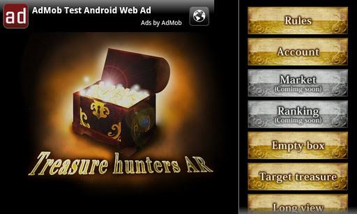 Treasure Hunters AR Beta