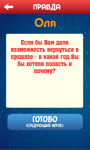 russkoe-porno-v-saune-online