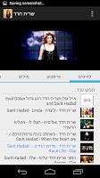 Screenshot of שרית חדד - כל השירים