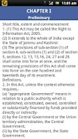 Screenshot of RTI Act
