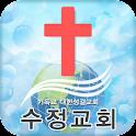 수정교회 icon