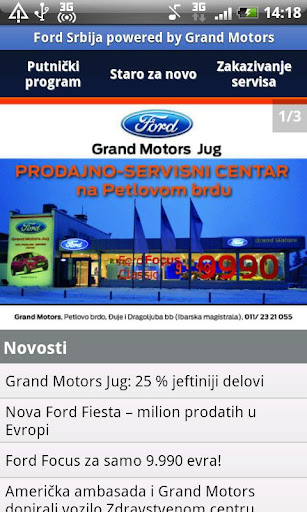 ford-srbija-by-grand-motors for android screenshot