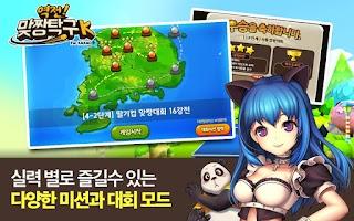 Screenshot of 역전! 맞짱탁구K for Kakao : 시즌2