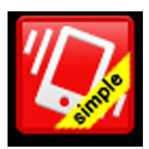工具のone-touch Silent mode (Simple) LOGO-記事Game