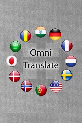 Omni Translator
