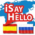iSayHello Spanish - Russian icon