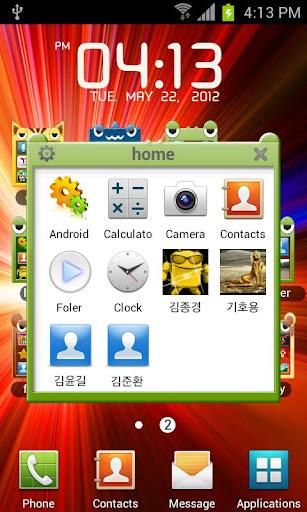 玩工具App Characters Folder免費 APP試玩