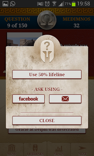 Genius Quiz History of Greece - screenshot