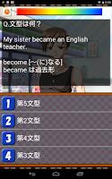 Screenshot of 一緒にやろうよ♪ 基本の英文法【妹Ver】