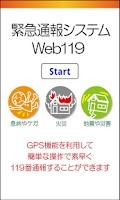 Screenshot of Web119 emergency call system