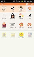 Screenshot of Pepe-New year kakaotalk theme