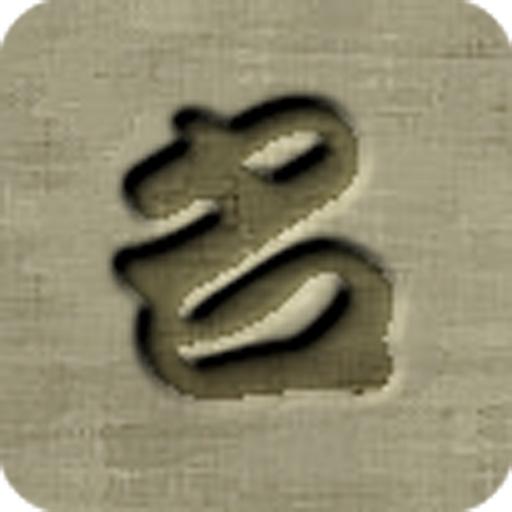 社交必備App|mitbbs LOGO-綠色工廠好玩App