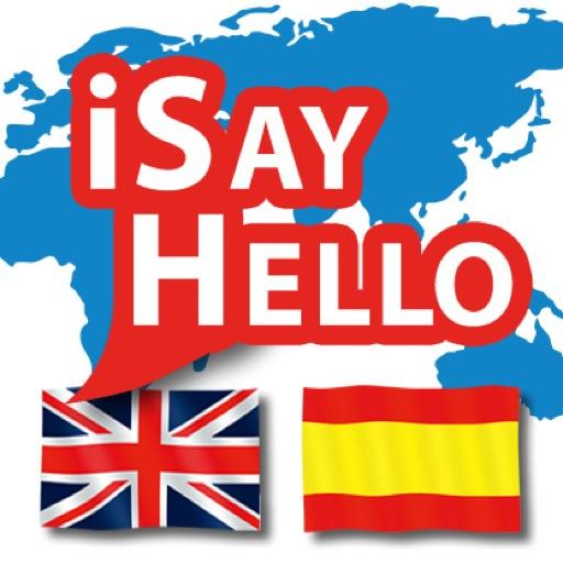 iSayHello 英语 - 西班牙语 LOGO-APP點子