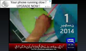 Screenshot of DUNYANEWS Dunya tv