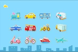 Screenshot of الصغير يتعلم وسائل النقل